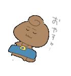 どみゅとみゅら-ゆるい日常編-(個別スタンプ:02)