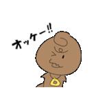 どみゅとみゅら-ゆるい日常編-(個別スタンプ:05)