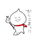 どみゅとみゅら-ゆるい日常編-(個別スタンプ:06)