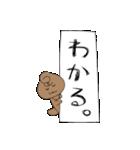 どみゅとみゅら-ゆるい日常編-(個別スタンプ:09)