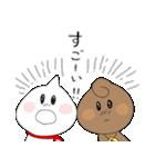 どみゅとみゅら-ゆるい日常編-(個別スタンプ:11)