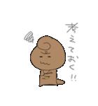どみゅとみゅら-ゆるい日常編-(個別スタンプ:12)