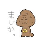 どみゅとみゅら-ゆるい日常編-(個別スタンプ:16)