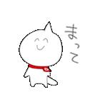 どみゅとみゅら-ゆるい日常編-(個別スタンプ:18)