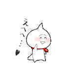 どみゅとみゅら-ゆるい日常編-(個別スタンプ:20)