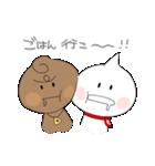 どみゅとみゅら-ゆるい日常編-(個別スタンプ:21)