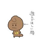 どみゅとみゅら-ゆるい日常編-(個別スタンプ:22)
