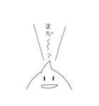 どみゅとみゅら-ゆるい日常編-(個別スタンプ:23)