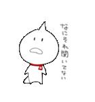 どみゅとみゅら-ゆるい日常編-(個別スタンプ:26)