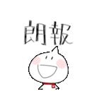 どみゅとみゅら-ゆるい日常編-(個別スタンプ:29)