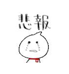どみゅとみゅら-ゆるい日常編-(個別スタンプ:30)