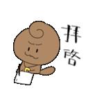 どみゅとみゅら-ゆるい日常編-(個別スタンプ:31)