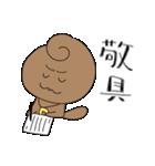 どみゅとみゅら-ゆるい日常編-(個別スタンプ:32)