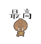 どみゅとみゅら-ゆるい日常編-(個別スタンプ:33)