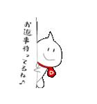 どみゅとみゅら-ゆるい日常編-(個別スタンプ:34)