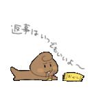 どみゅとみゅら-ゆるい日常編-(個別スタンプ:35)