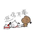 どみゅとみゅら-ゆるい日常編-(個別スタンプ:36)