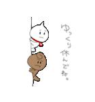どみゅとみゅら-ゆるい日常編-(個別スタンプ:38)