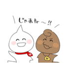 どみゅとみゅら-ゆるい日常編-(個別スタンプ:39)