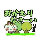 [いずみ]の便利なスタンプ!2(個別スタンプ:05)