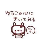 ★ゆ・う・こ・ち・ゃ・ん★(個別スタンプ:9)