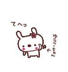 ★ゆ・う・こ・ち・ゃ・ん★(個別スタンプ:22)