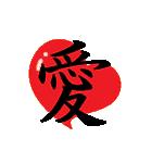 [一文字 漢字 パート1]組み合わせ自由(個別スタンプ:14)