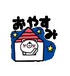 しろくまの日常会話編4(個別スタンプ:02)