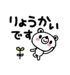 しろくまの日常会話編4(個別スタンプ:04)