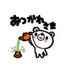 しろくまの日常会話編4(個別スタンプ:05)