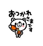 しろくまの日常会話編4(個別スタンプ:06)