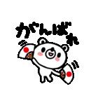 しろくまの日常会話編4(個別スタンプ:07)