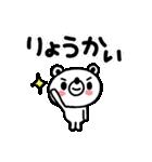 しろくまの日常会話編4(個別スタンプ:08)