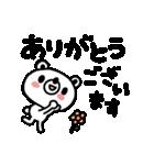 しろくまの日常会話編4(個別スタンプ:15)