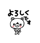 しろくまの日常会話編4(個別スタンプ:16)
