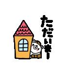 しろくまの日常会話編4(個別スタンプ:25)