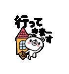 しろくまの日常会話編4(個別スタンプ:26)