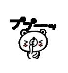 しろくまの日常会話編4(個別スタンプ:30)