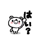 しろくまの日常会話編4(個別スタンプ:31)