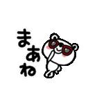 しろくまの日常会話編4(個別スタンプ:36)