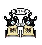 BLACK BUNNY 001(個別スタンプ:01)