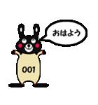 BLACK BUNNY 001(個別スタンプ:10)