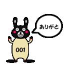 BLACK BUNNY 001(個別スタンプ:18)