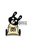 BLACK BUNNY 001(個別スタンプ:26)