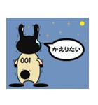BLACK BUNNY 001(個別スタンプ:28)