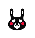 BLACK BUNNY 001(個別スタンプ:40)