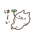ねこぺん日和(春の日)(個別スタンプ:01)