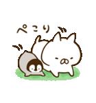 ねこぺん日和(春の日)(個別スタンプ:04)