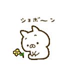 ねこぺん日和(春の日)(個別スタンプ:05)