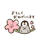ねこぺん日和(春の日)(個別スタンプ:08)